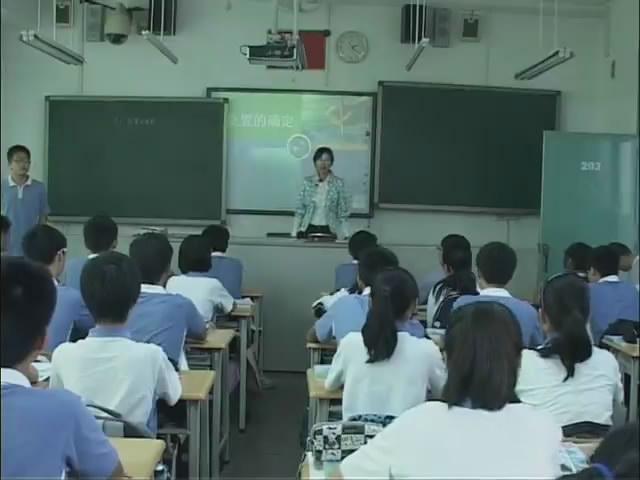 位置的确定视频课堂实录