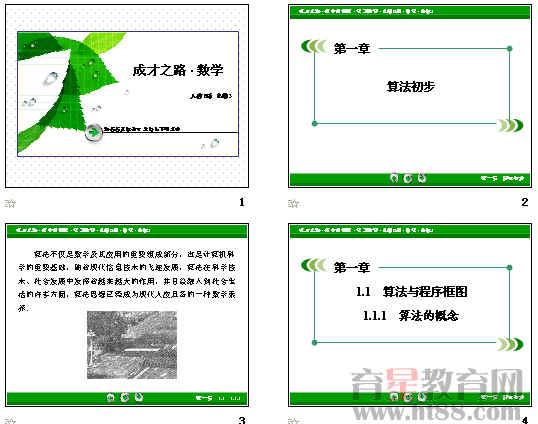 从广州到北京旅游,先坐火车,再坐飞机抵达      b.