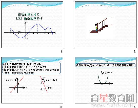 数学分析知识结构图
